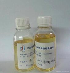 强力锌合金不锈钢除油剂