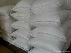 除油粉原料擴散劑NNF