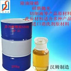 除蠟水表面活性劑異丙醇酰胺6508