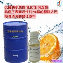 除蜡水助剂异构醇油酸皂DF-20