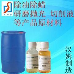 锌合金除蜡水原料异丙醇酰胺