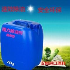 强力除油剂WS-100工业清洗剂