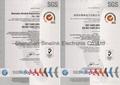 Radiotransparent Leadwires(DIN Conn.) 2