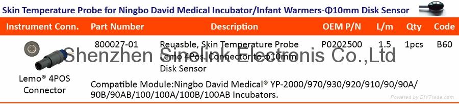 Temperature Probe for David Medical Incubator/Infant Warmers 4