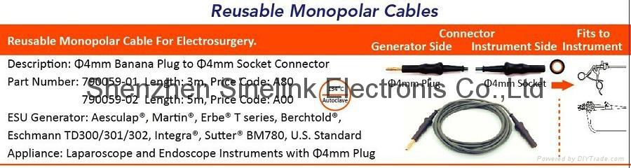 蛇牌单极电外科设备连接线 2