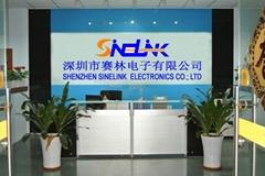 深圳市赛林电子有限公司