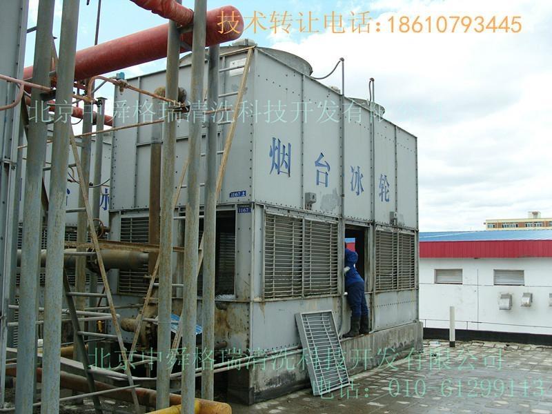 镀锌设备专用清洗剂 2