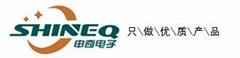 蘇州申奇電子科技有限公司