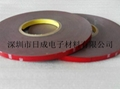3M 4229P Double Sided Adhesive Tape