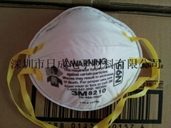 3m Respirator 8210 3M Dust Mask safety face mask 3M N95 mask