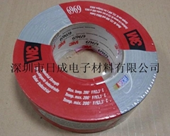 3M 6969 Duct cloth Tape duct sealing proofing tape