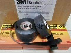 思高 3M23# 乙丙橡胶自粘带 防水胶带 高压胶带 固体介质电缆绝缘层