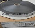 3m SJ3541 black velcro tape 250 mushrooms dual lock reclosable fastener tape   5