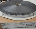 "3M SJ3542 (Type 170) Dual Lock Reclosable Fastener tape 1""*50yard   3"