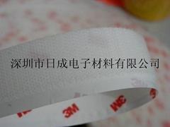 3M SJ3526 白色背胶魔术贴 超强粘性子母贴 背胶粘扣带