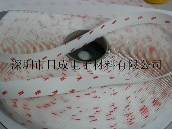 3M SJ3526 白色背胶魔术贴 超强粘性子母贴 背胶粘扣带 5