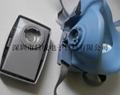 3M 7502 Half Mask / Medium Size original 3M Face Mask 7502 2
