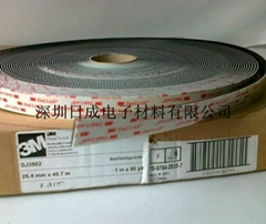 3M SJ3552 (type 170)velcro adhesive tape black color with acrylic adhesive