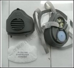 3M 3200 Reusable Half Face Mask Respirator gas mask