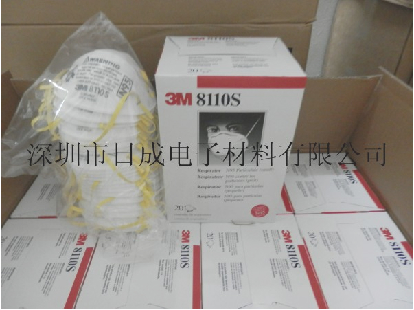 3m 8110s n95 small size disposable respirator masks