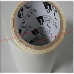 3m bonding film hot melt adhesive membrane 3m 615