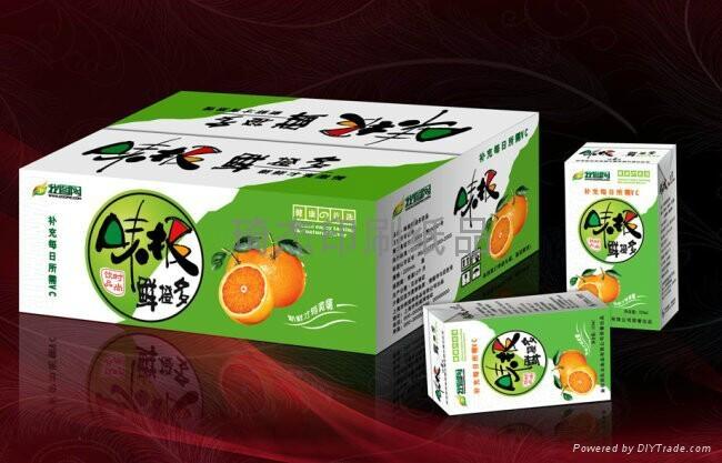 精品盒 1