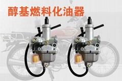 摩托車醇基燃料化油器