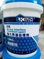 環保型優質液體界面處理劑 1