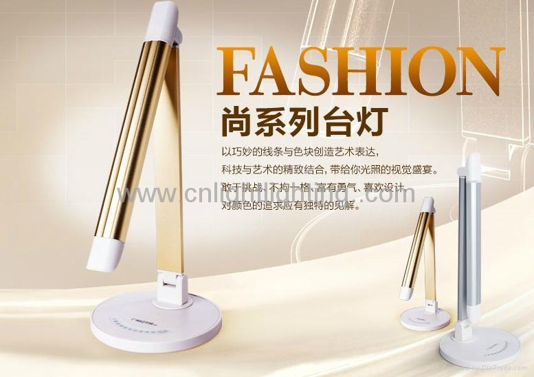 Green healthy LED table lamp desk light backup battary USB connector 3