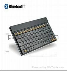 Slim Bluetooth Blade Key