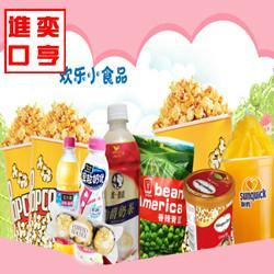 印尼食品進口 2