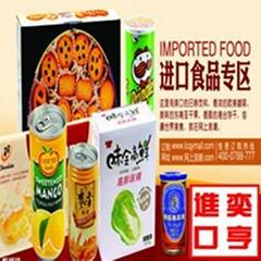 印尼食品進口