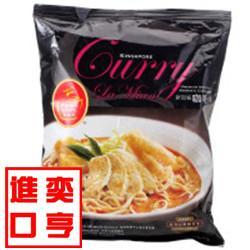 马来西亚食品进口 2