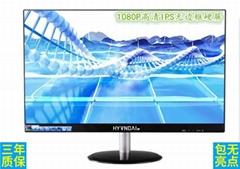 现代E美24寸无边框显示器