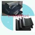 EP conveyor belt  4