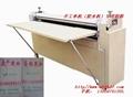 手工裱紙機用澱粉膠粉
