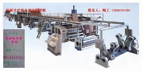 紙板生產線用澱粉 1