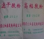 紙箱紙盒紙管系列澱粉膠粉