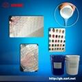 树脂钻模具硅胶 4