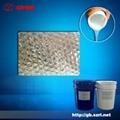 树脂钻模具硅胶 5