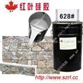 义乌市专用的模具硅胶