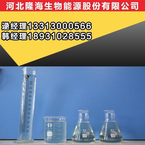 油酸甲酯,油酸甲酯廠家,隆海生物 1
