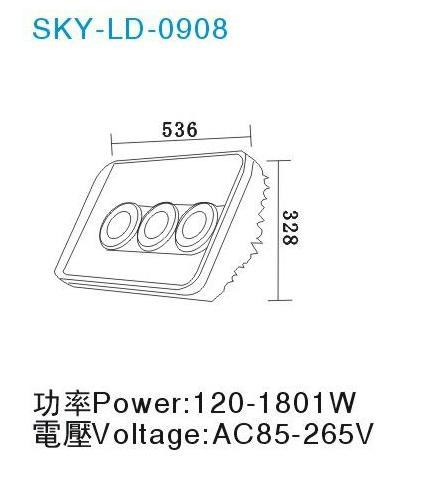LED TRACK LIGHT SKY-LD-0908 2