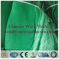 Lianxin offer safety mesh