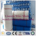 Lianxin offer window screen