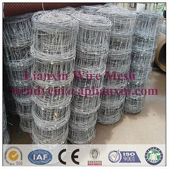 Lianxin grass land fence