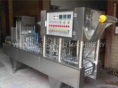 coffee filling sealing machine