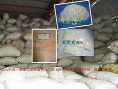 Puerariae extract(Kudzuvine Root extract