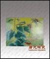 陶瓷瓷片 1