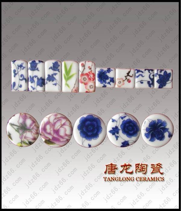 陶瓷瓷片 3